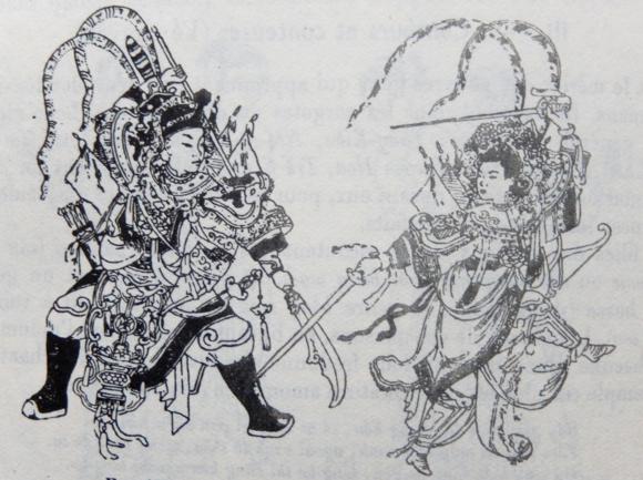 Tuồng play. Pierre Huard et Maurice Durand, Connaissance du Việt Nam (1954), p. 265. British Library, X.800/281 0332