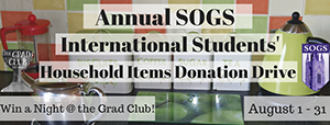 SOGS_ClothingDonation_2017
